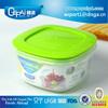 houseware plastic storage container