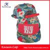 Custom 100% Cotton Flat Brim Snapback Hat/Flower Printing Snapback Hat/Cap Hip-Hop Hat With 3D Embroidery Logo Sport Cap