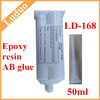 Ageing resistance AB component LD-168 epoxy resin transparent crystal glue metal bonding adhesive for metal products laminating