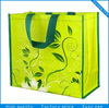 new products 2014 bopp laminated pp woven bag for gift