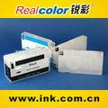 h711ตลับหมึกเติมสำหรับเครื่องพิมพ์designjett120t520
