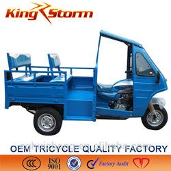 KST200ZK-6 200cc air cooling original bajaj three wheel motorcycle passenger tricycle