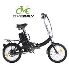"16"" cheap mini folding electric bike for sale"