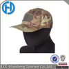 New style military sport army baseball cap