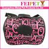 fashionable pet dog carrier pet transport bag wholesale