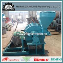 Fine powder coal grinding machine