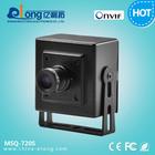 MSQ-720S Cheap Mini Cube Wired IP ONVIF Digital Megapixel Camera P2P