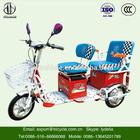 Electric three wheel rickshaw tricycle for elder