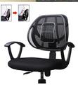 sede di automobile sedia da ufficio massaggio alla schiena supporto lombare maglia ventilare cuscino tampone nero gommini per sedie rumore