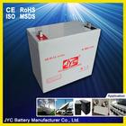 12v 55ah dc battery solar energy system price