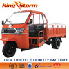 KSTZ50ZH-S 300cc water cooling 6 tires 1.8ton loading cargo tricycle three wheel motorcycle