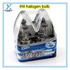 new product halogen bulb h4 24v 100/90w