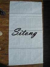 Polypropylene/PP woven bag/sack/raffia for packing sugar