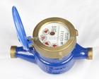 Dry Dial Multi-jet Kent Type Bronze water meter
