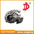 partie moteur k04 53049880001 cartouche kit de réparation turbo