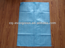 Cheap China 100% New Resin PP Rice Sugar Sand Flour Feed Packing Woven Bags Sack 20kg 25kg 50kg