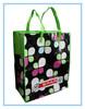 large shopping bag with zipper,pp woven zipper bag,zipper laminate pp woven bag
