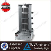 Commercial Restaurant Ovens And Kitchen Equipment Kebab equipment