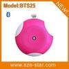 Hot sales mini waterproof bluetooth speaker suction cup