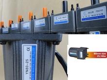 VTV gear motor YN80-25 YN80-30 Series speed reducer