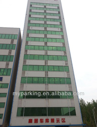 Tower Parking Lifting Vertical automatic parking elevator