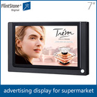 "flintstone 7 inch lcd advertise monitor, 7"" electronic digital signs, 7inch lcd tv advertising"