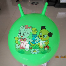 beach PVC ball with cute clever animals
