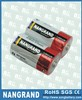 lr14 um2 battery 1.5v alkaline dry cell battery