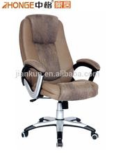 computer luxury office chair mechanism