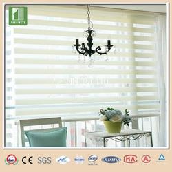 Zebra roller blind people mobile phone manufacturer