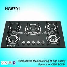 Built-in Tempered Glass Kitchen 5 Burner Gas Cooking Range / Gas Hob/ Gas Cooker HG5701B