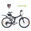 Battery Electric Mountain 36v new design electric drill bike