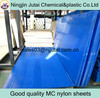 Good quality MC nylon sheets