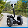 Beach, stone road and forest applied fashionable Exclusive sales self balance motor, electric scooter price china
