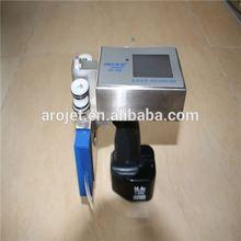 Light weight HB988 bill punching and folding machine