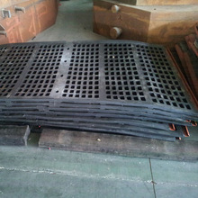 nature Rubber screen mesh for mineral vibrating screen