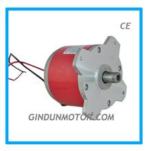 350w 24v brush dc motor for lawn mower