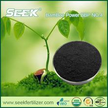 China Nature 100% Organic Fertilizer Manufacturer