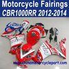 2012-2014 For HONDA CBR1000RR ABS Motorcycle Fairing Kit Red Liverpool FFKHD022