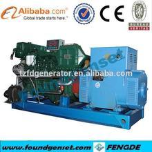 100kw marine generator with good marine supplies
