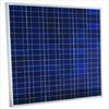 0.1W -305W Mono crystalline lowest price solar panels