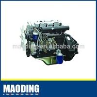 YSD490Q 4-Cylinder Diesel Engine For Sale