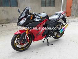 250 new chopper racing motorcycle