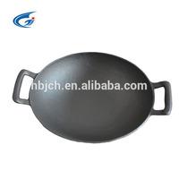cast iron cookware wok