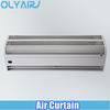 Olyair super large wind body air curtain