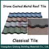 New Roof Sheets Stone Coating Tiles / Covering Rooftop