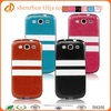 Unique snap pu leather coating cover for samsung s3, leather back case cover for samsung galaxy s3