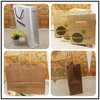 Glamourous decorative customized design paper bags