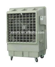 portable air cooler/ mobile air conditioner/ air cooler/evaporative air cooler/