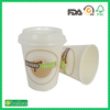 8oz disposable coffee cup with lid take out